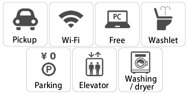 Pickup/wi-fi/Free PC/washlet