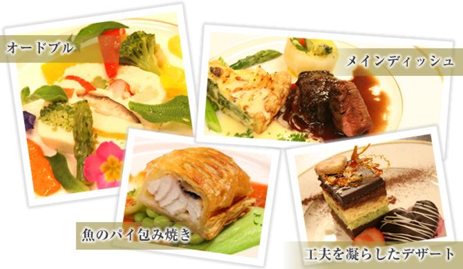 ホテル ステラベラの料理写真