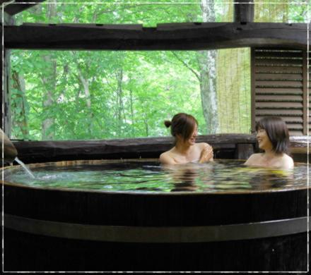 みそ樽露天風呂の写真1