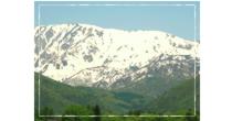 白馬連峰の写真