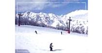 白馬五竜スキー場の写真